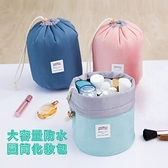 收納化妝包-大容量防水圓筒旅行洗潄品收納水桶包73pp176(顏色隨機)[時尚巴黎]