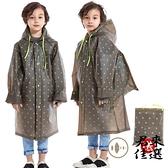 兒童書包雨衣小孩雨衣男女童防水雨披帶書包位【君來佳選】