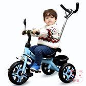 兒童三輪車腳踏車1-3-2-6歲大號手推車嬰幼兒寶寶童車自行車XW(1件免運)