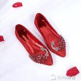 婚鞋女新款紅色韓版尖頭平底新娘紅鞋女婚禮鞋水鑽中式秀禾鞋 ciyo黛雅