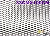 244A090    水箱罩鋁網 網格大 黑色單入  大鋁網 改裝氣霸 保險桿鋁網 水箱罩
