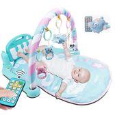 嬰兒健身架器腳踏鋼琴新生兒寶寶0-1歲3-6-12個月男女孩玩具 igo 童趣潮品