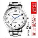 老人手錶老人手錶大數字錶盤中老年人男女款情侶媽媽電子防水夜光石英手錶 快速出貨