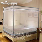 蚊帳三開門方頂拉鏈加密加厚支架1.5米1.8m1.2床雙人家用