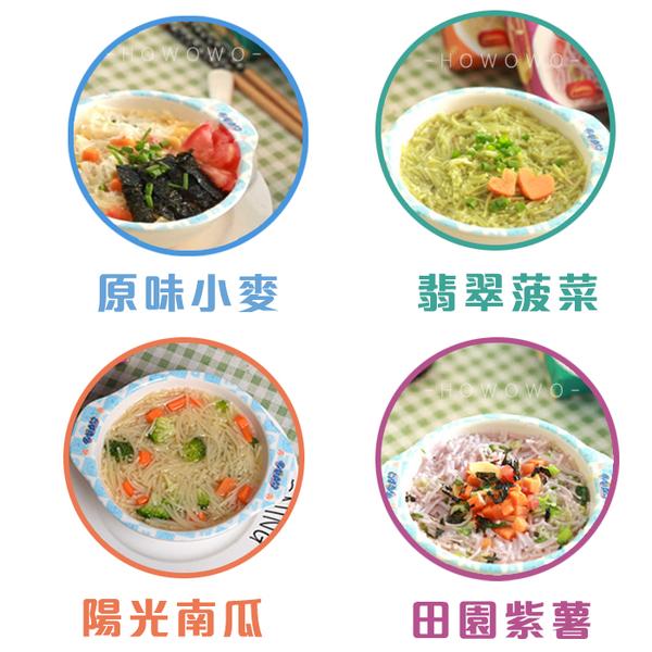 脆妮妮 - 蔬菜細麵條 寶寶麵 無鹽寶寶麵 副食品 0254 好娃娃 Nutrinini