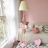 北歐風格公主女孩宜家創意立式落地燈臥室兒童房客廳粉色高腳台燈