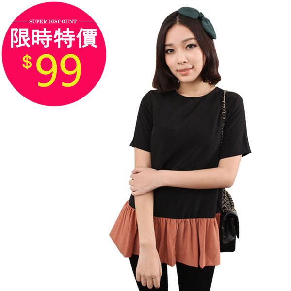 襯衫【401】FEELNET中大尺碼女裝夏裝新款雪紡拼接短袖襯衫 44-48碼