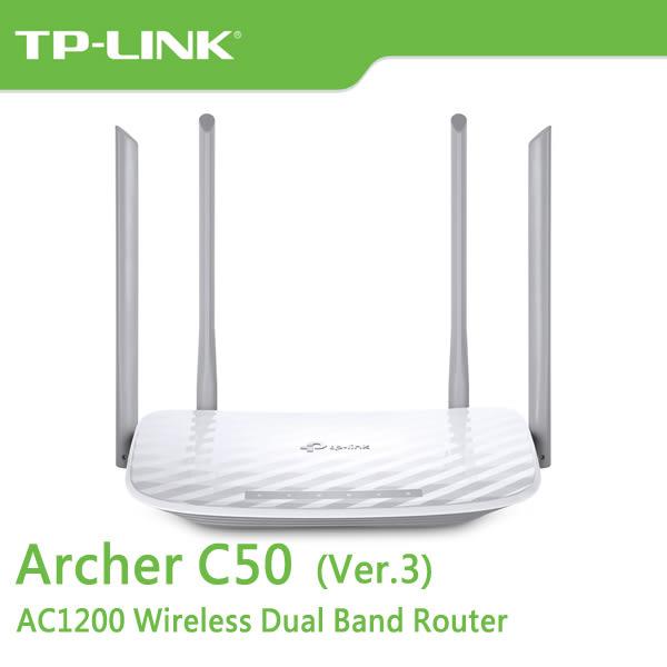 【免運費】TP-LINK  Archer C50 AC1200 無線雙頻路由器 - V3版