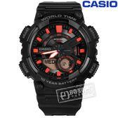 CASIO AEQ 110W 1A2 卡西歐世界時間計時防水鬧鈴電話記錄指針 雙顯橡膠手錶