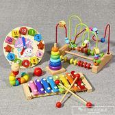兒童繞珠串珠玩具早教嬰兒6-12個月男孩寶寶益智0-1-2歲3周歲女孩『韓女王』