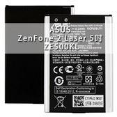 【C11P1428】華碩 ASUS ZenFone 2 Laser 5吋 ZE500KL/ZE500KG Z00ED 原廠電池/原電/原裝電池 2400mAh