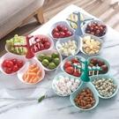 乾果盤 水果盤客廳茶幾干果盒糖果盒分格網紅北歐風格多層零食盤水果籃【快速出貨八折鉅惠】