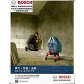 德國 BOSCH GLL 5-50X 五線一點雷射墨線 水平儀 墨線儀
