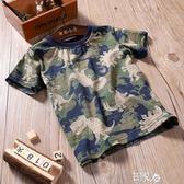大男童短袖t恤兒童夏裝迷彩 E家人