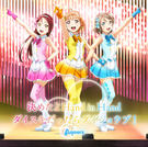 TV LoveLive!Sunshine...