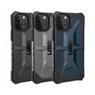 【UAG】耐衝擊透色保護殼-I phone 12 mini 手機殼 保護 防摔殼