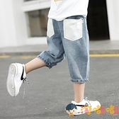 男童牛仔短褲寬松兒童韓版七分褲中褲潮薄款九分褲子【淘嘟嘟】