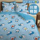 *華閣床墊寢具*【哆啦A夢-我的法寶】─...