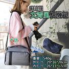 攝彩@蘇迪羅文青風相機包-大號 SoundElor 一機一鏡 單眼相機包 攝影配件 類單 側背包 單肩包 斜背包