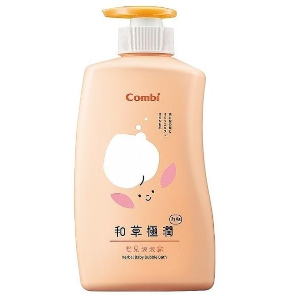 【Combi】康貝 和草極潤嬰兒泡泡露 plus(500ml)