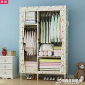簡易衣櫃單人實木組裝簡約現代經濟型學生宿舍收納小號牛津布衣櫃igo 時尚芭莎