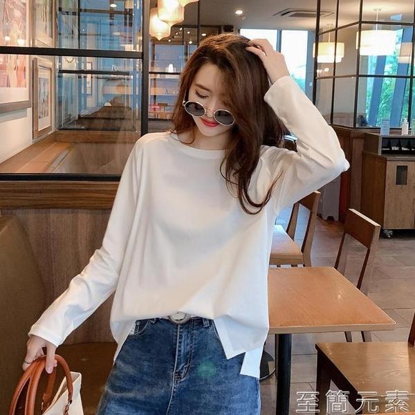 純白色t恤女圓領寬鬆初秋薄款顯瘦基礎款百搭打底長袖女上衣