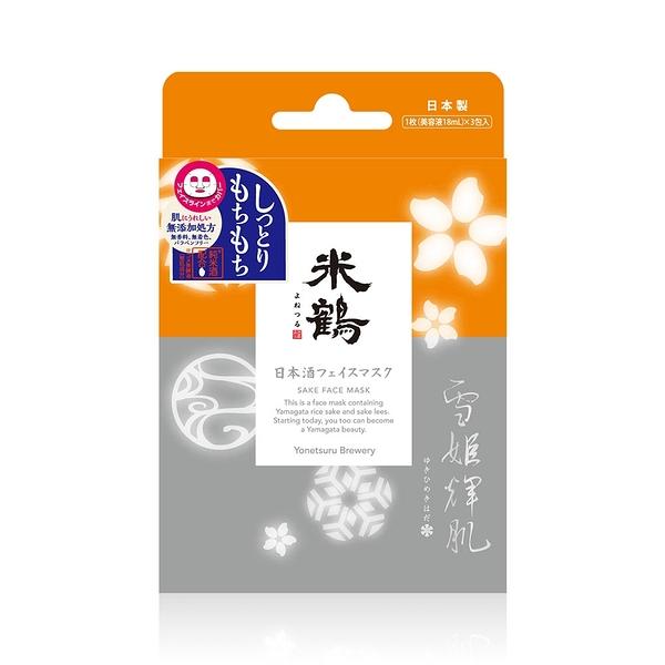 雪姬輝肌 日本酒面膜(米鶴) 18mlx3片【美人密碼】