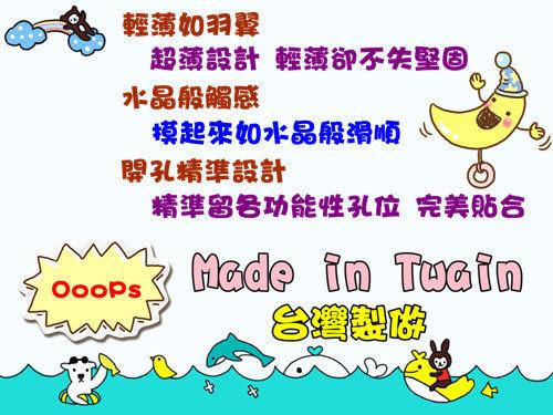 ♥ 俏魔女美人館 ♥ HTC Desire 816 / 816 dual【麥克風*水晶硬殼】保護殼 保護套