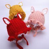 女寶寶帽子冬季嬰兒毛線帽6個月-2歲1針織公主帽潮護耳女童毛線帽