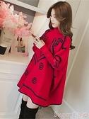 披肩外套 2021春季新款韓版中長款高領蝙蝠衫斗篷外套頭毛衣女紅色過年喜慶 suger