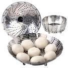【GE395】不銹鋼伸縮蒸架 韓國創意蒸架蒸籠 水果盤 EZGO商城