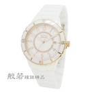 NATURALLY JOJO經典閃耀晶鑽時尚陶瓷腕錶 -玫瑰金