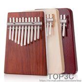 拇指琴卡林巴琴17音10音kalimba手指鋼琴姆指琴手撥琴馬林巴琴「Top3c」