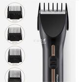 理髮器理發器電推剪充電式成人家用電推子嬰兒兒童電動剃頭刀剪發器 伊莎公主