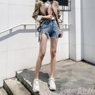 牛仔短褲 牛仔短褲女夏季2021年新款寬鬆高腰外穿破洞顯瘦闊腿網紅a字熱褲  【618 大促】