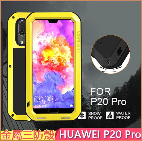 華為 HUAWEI P20 Pro 金屬三防殼 手機殼 硅膠套 華為 P20 手機套 防摔 防震 防塵 金屬 全包邊 保護殼