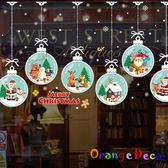 壁貼【橘果設計】聖誕雪球靜電款 吊飾 耶誕 DIY組合壁貼 牆貼 壁紙 室內設計 裝潢 無痕壁貼 佈置