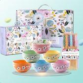 陶瓷碗筷套裝家用米飯碗日式禮品碗禮盒裝學生情侶餐具婚慶回禮 萬聖節