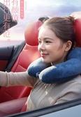 u型枕旅行護頸枕頸椎飛機u形枕脖子汽車成人午睡學生U枕記憶枕頭 韓國時尚週