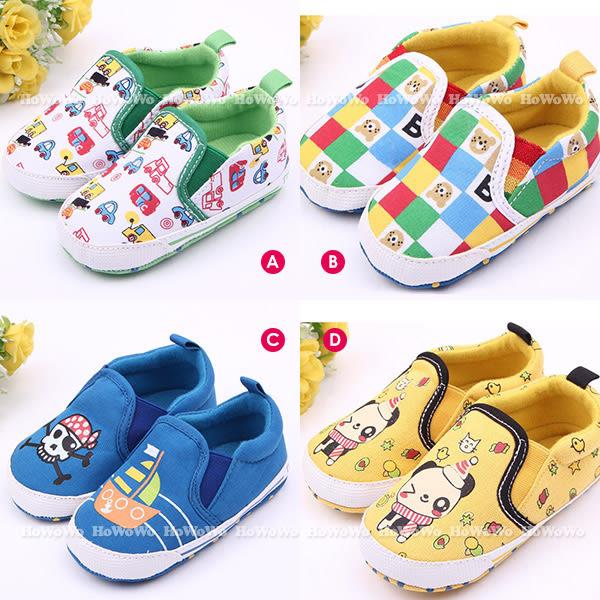 寶寶學步鞋 棉質卡通嬰兒鞋(12-13cm) MIY1581 好娃娃