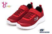 SKECHERS DYNAMIGHT 男女童運動鞋 記憶泡棉墊 慢跑鞋 Q8256#紅色◆OSOME奧森童鞋