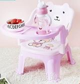 兒童餐椅帶餐盤寶寶吃飯桌兒童椅子餐桌靠背叫叫椅寶寶塑料小凳子 年終大酬賓 YTL