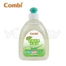 康貝 Combi 奶瓶蔬果洗潔液300ml(小罐裝)
