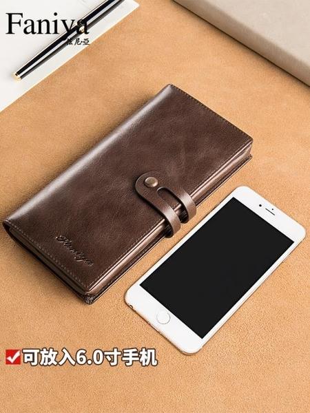 男士錢包長款2021新款大容量牛皮多功能卡包一體男式皮夾錢夾 黛尼時尚精品