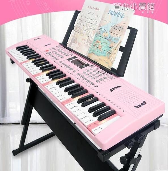 (快出)電子琴多功能電子琴教學61鋼琴鍵成人兒童初學者入門男女孩音樂器玩具YYJ