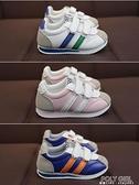 寶寶鞋新款秋季軟底男童阿甘鞋兒童鞋子女機能防滑學步運動鞋 夏季新品