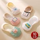 10雙 船襪女純棉淺口硅膠防滑隱形襪可愛薄款短襪【時尚大衣櫥】