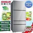 SANLUX台灣三洋 冰箱 560L四門...