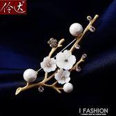 胸針 復古水鑽珍珠橢圓胸針高檔胸花別針披肩扣 Ifashion