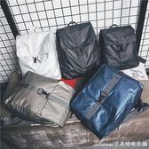 男生書包原宿韓版高中校園簡約學生旅行背包旅游大容量女雙肩包 艾美時尚衣櫥